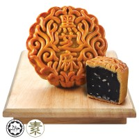 Origins Delights Black Sesame Mooncake 1pc x 180g