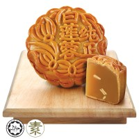 Origins Delights HK White Lotus Mooncake 1pc x 180g