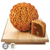 Origins Delights Pure Lotus Mooncake 1pc x 180g + Free Gift